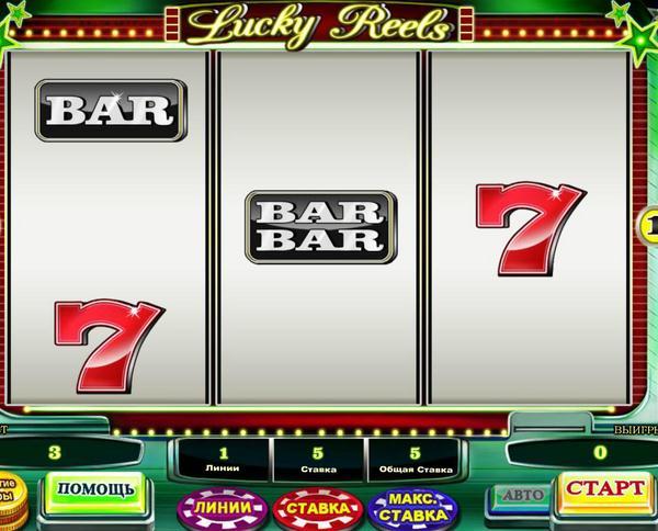 игровые автоматы 777 играть на деньги